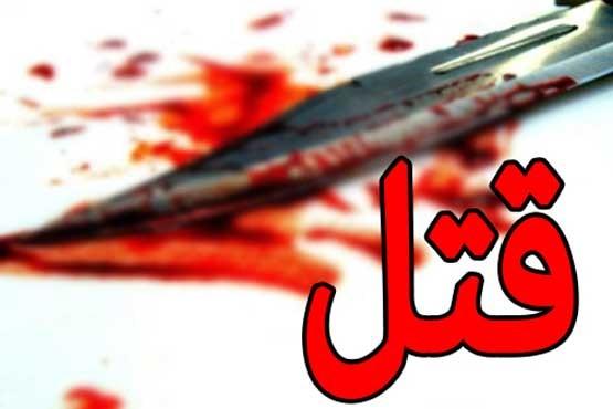 قتل یک زوج فرهنگی در تختخواب
