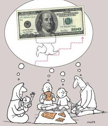 نخستین معامله بازار ثانویه ارز با دلار ۷۵۲۳ تومانی
