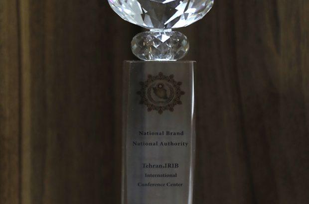 ستاره خلیج فارس، برند برتر ملی