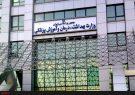 جذب و استخدام ۲۰ هزار نیروی جدید در وزارت بهداشت