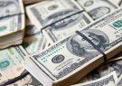 قیمت یورو و دلار در صرافی بانک ملی ایران