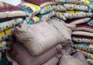 کشف ۴۸ تن برنج قاچاق طی یک عملیات پلیسی در میناب