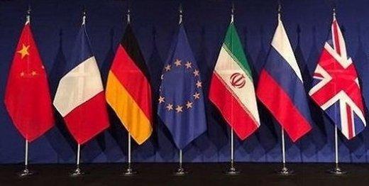 اعلام تصمیم جدید ایران درباره برجام تا ساعتی دیگر