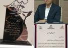 سعید خادمی پور تنديس سیمین سرآمدی روابط عمومی را کسب کرد