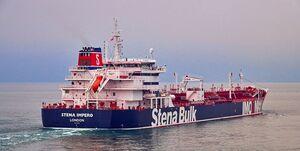 نفتکش انگلیسی به علت رعایت نکردن قوانین بینالمللی دریایی توقیف شد