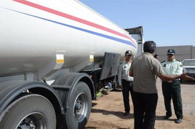 ناکامی قاچاقچیان در انتقال ۲۱ هزار لیتر سوخت قاچاق