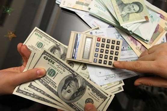دلار به نرخ ۱۱ هزار و ۳۰۰ تومان به فروش میرسد
