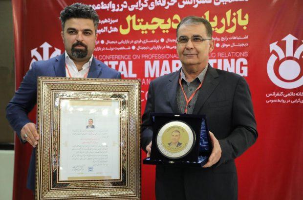 مدال زرین روابط عمومی به آقای تکنولوژی فولاد رسید