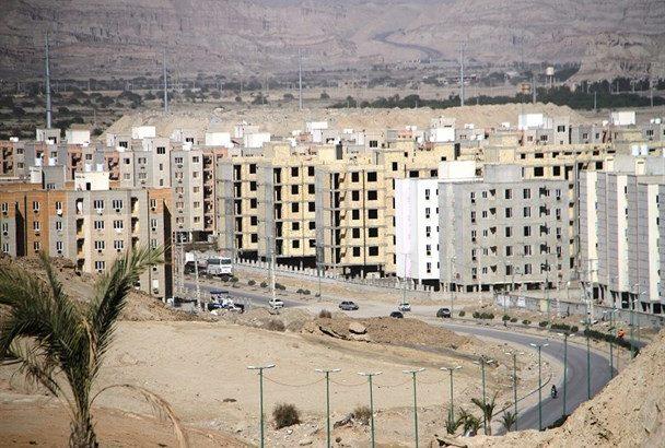 نامنویسی مسکن ملی در هرمزگان از ۲۳ آذر ماه شروع میشود