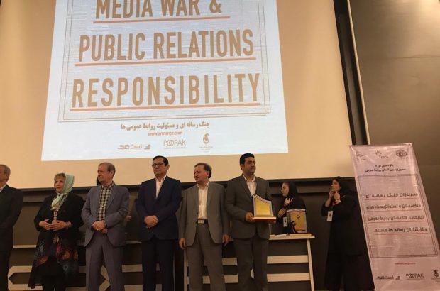 سعید خادمی پور به عنوان مدیر برتر روابط عمومی کشور انتخاب شد