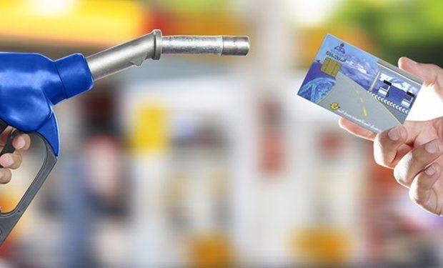 قیمت انواع فراوردههای نفتی تغییر کرد/باجههای پستی آماه تحویل کارت سوخت در روز جمعه