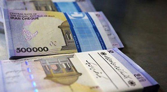 شایعات اخذ مالیات از سپردههای بانکی کذب محض است