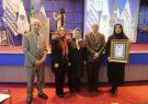 ستاره خلیج فارس روابط عمومی برتر در حوزه دیجیتال