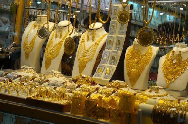 قیمت طلا ۱۱ بهمن ۹۸ / قیمت طلای دست دوم اعلام شد