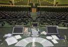 مجلس جدید، پیروزی اصول گرایان و احتمال استیضاح رئیس جمهور