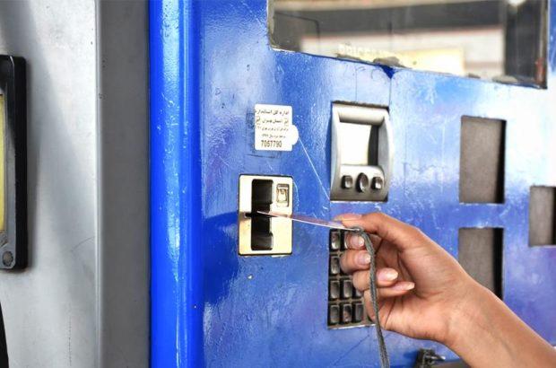 کد ملی مالکان خودروها رمز پیش فرض کارت های سوخت شد