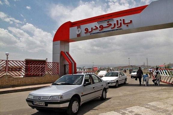 تکلیف قیمت جدید تمام خودروهای ایران خودرو و سایپا مشخص شد/ ابلاغ قیمت تمام محصولات خودروسازان توسط ستاد تنظیم بازار