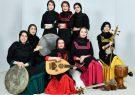چالشهای برگزاری جشنـوارهی موسیقی بانوان هرمزگان