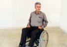 گرانی ویلچر، مانعی برای حضور معلولان در اجتماع