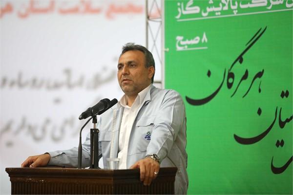 توجه به بهداشت و درمان هرمزگان، دغدغه نفت ستاره خلیج فارس