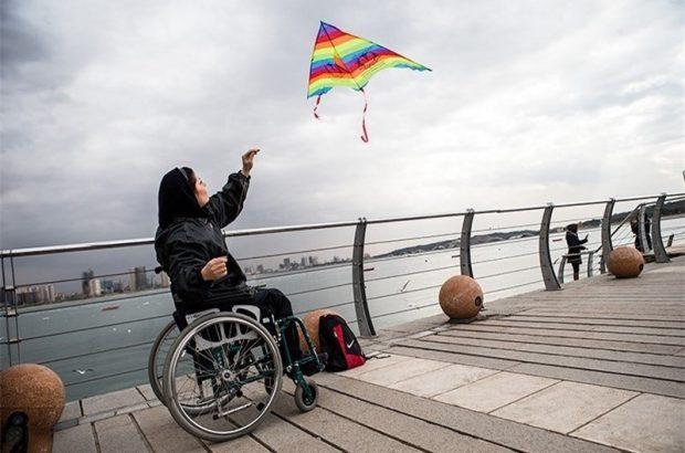معلولان جامعه را دریابیم