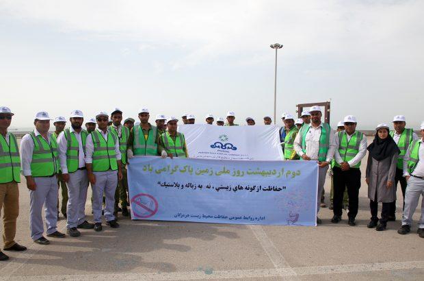 پیشگامی ستاره خلیج فارس در پاسداشت محیط زیست