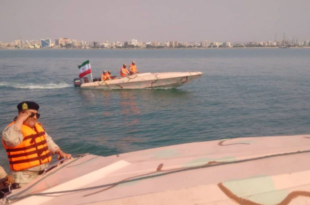 نمایش آرامش خلیج فارس