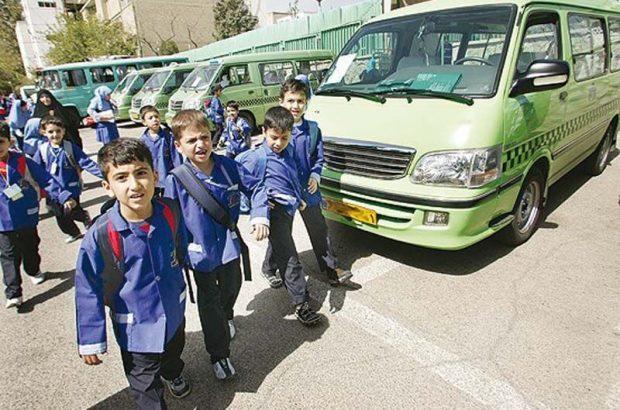 سهمیه سوخت مورد نیاز سرویس مدارس تامین خواهد شد