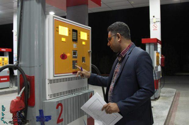 انجام اقدامات لازم جهت اجرای طرح بهینه سازی مصرف سوخت در هرمزگان