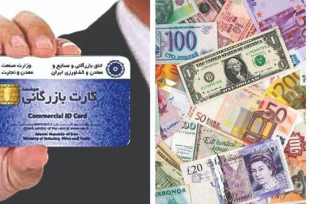 چرایی فرار صادرکنندگان هرمزگانی از بازگرداندن ارز